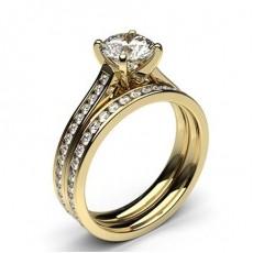 Bagues de fiançailles Ensemble de Mariage en or Jaune